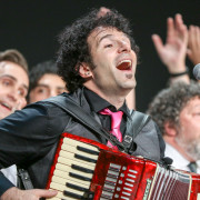 URJBiennial Accordion