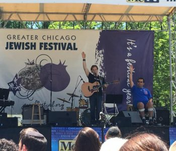 The Greater Chicago Jewish Festival: A Truly Wild Celebration