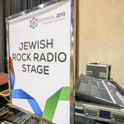 URJBiennial 2015 JRR Stage