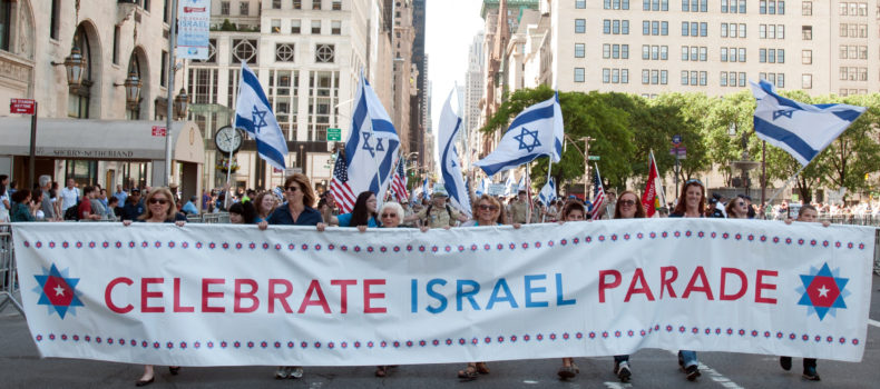#TogetherOnFifth: An Unforgettable Celebration of Israel