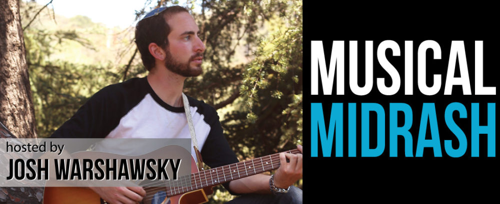 Musical Midrash
