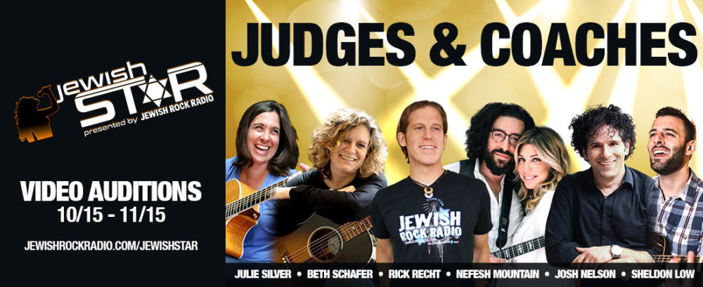 Jewish Star Contest