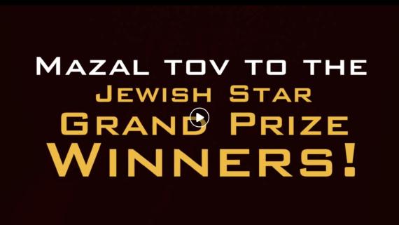 Jewish Star Grand Prize Winners